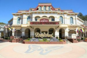 Dollywood amusement park entrance